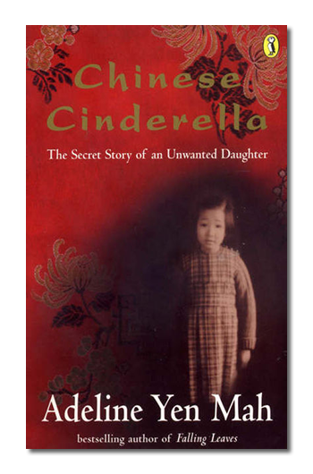 chinese cinderella book report Shows some signs of wear, and may have some markings on the inside 100% money back guarantee shipped to over one million happy customers | ebay.